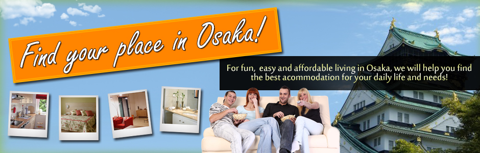 Osaka Apartments - Foreigners welcome. No key money. No Guarantor.